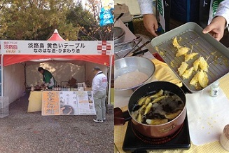 黄色いテーブルブース・天ぷら.jpg