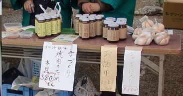 あわじ焼き肉のたれ.jpg