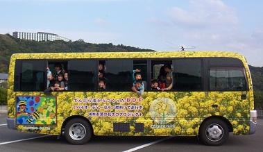 初代菜の花バス.jpg